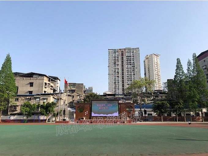 遂宁二中体育场阵列音响乐投体育123