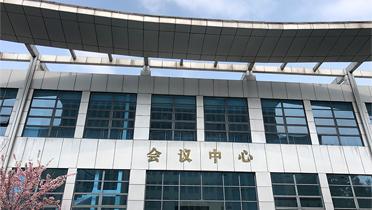 绵阳梓潼会议中心数字会议乐投体育123