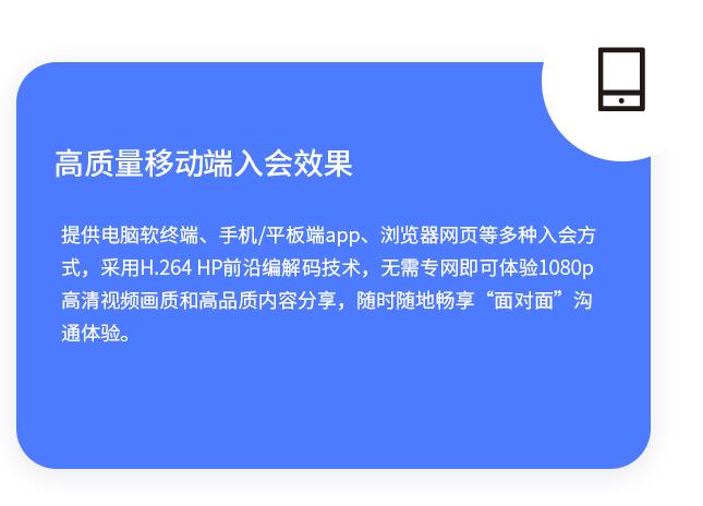 智慧疾控乐投体育官网乐投体育1232.jpg